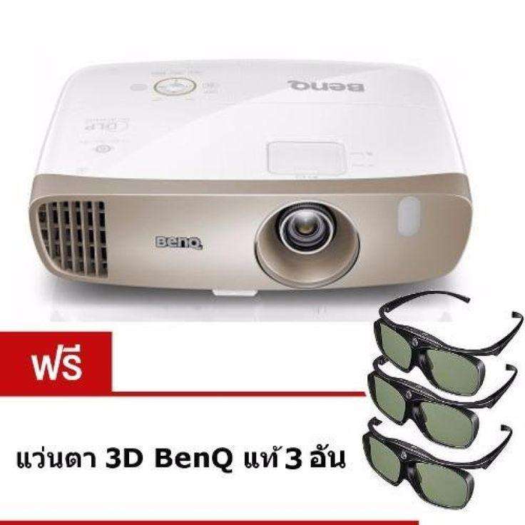 Unique  BenQ Projector W Home Theater Full HD p