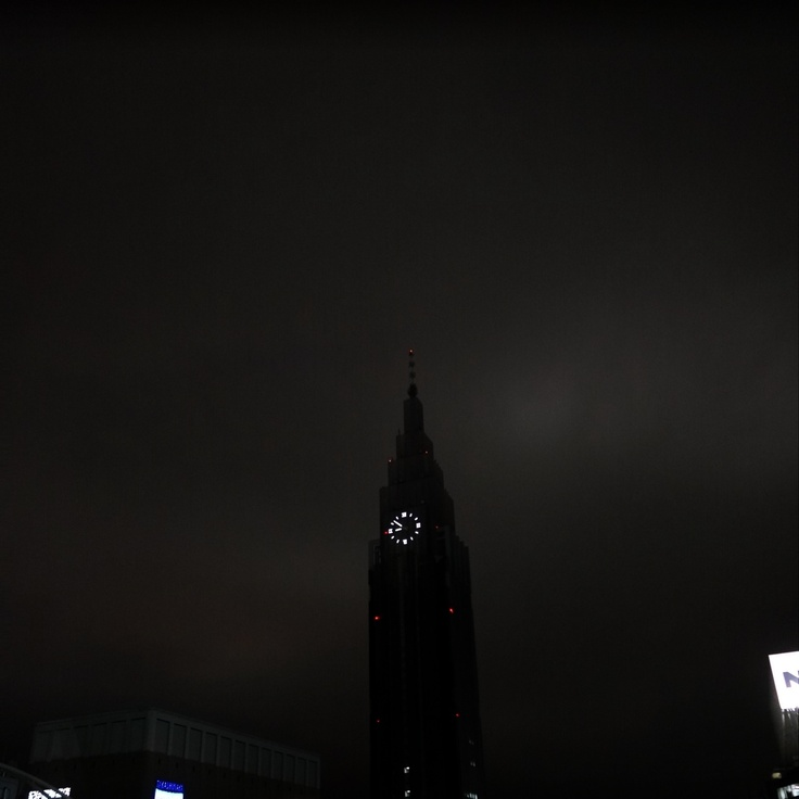 A clock tower in Tokyo