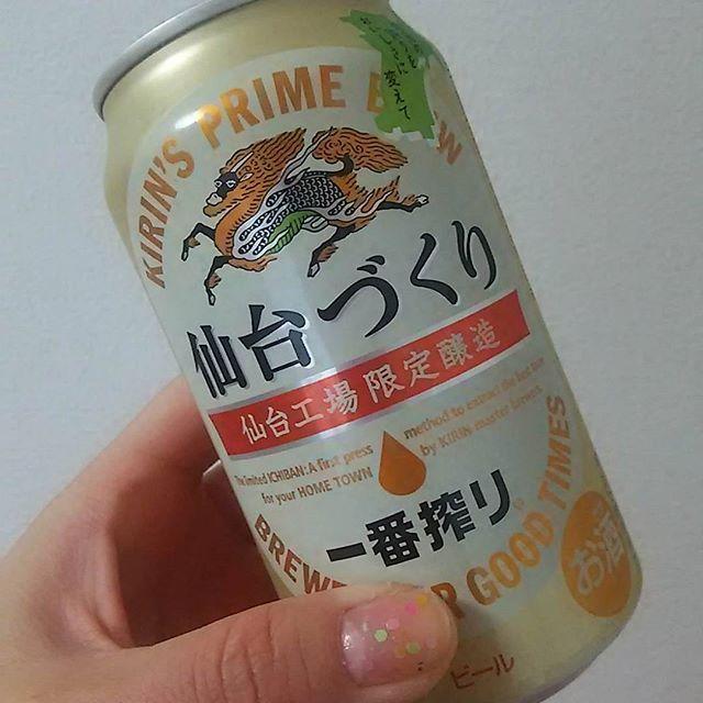 🐾 ビール好きな友達へのお土産❤ 🐾 🐾 #ビール#🍺#一番搾り#47都道府県#47都道府県ビール#仙台づくり#帰省#お土産#ネイル#💅#セルフネイル#エチュードハウス #beer#kirin#japan#etudehouse#manicure#cosmetics #맥주