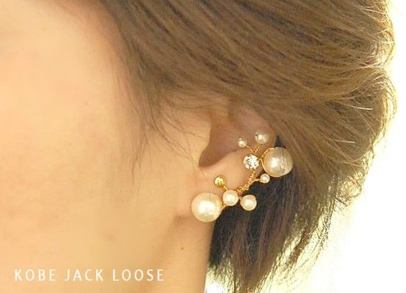 Nuts of pearl ear cuff