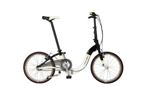 BICICLETA PLIABILA DAHON CIAO D7 NEGRU/ALB O bicicleta urbana pliabila excelenta pentru utilizare zilnica. Recomandata pentru 137-188 cm (4'6″-6'2″). #bicicleta #oras #pliabila