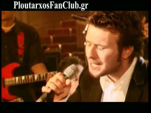 Yannis Ploutarchos - Kamia den moiazei me sena matia mou (Official Video)