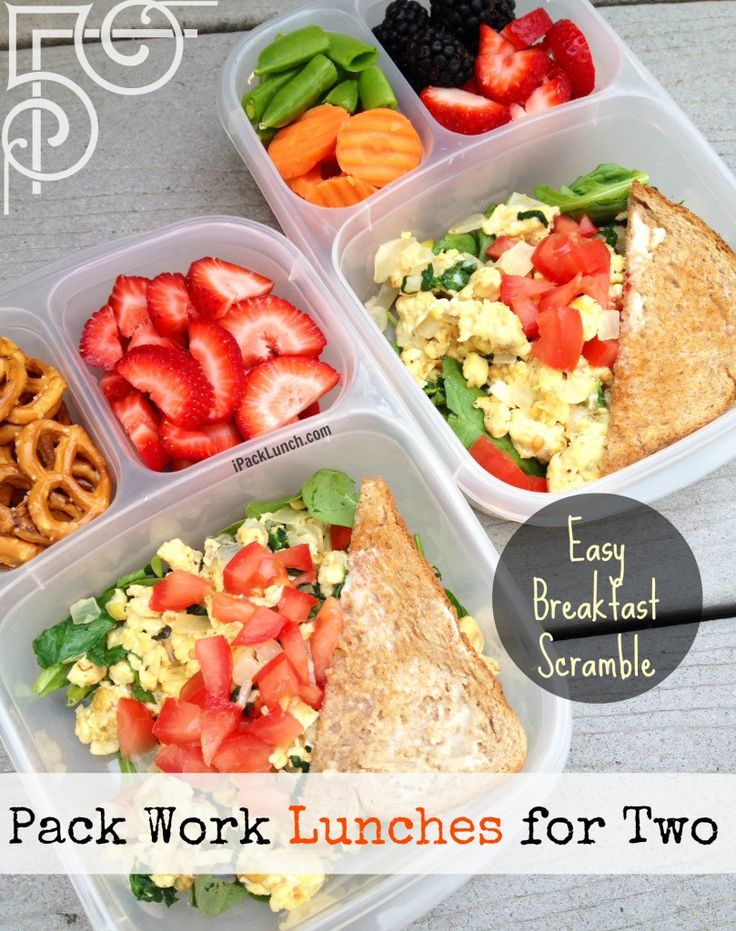Easy breakfast scramble. Pack two lunches for two people OR two days easily in @EasyLunchboxes!