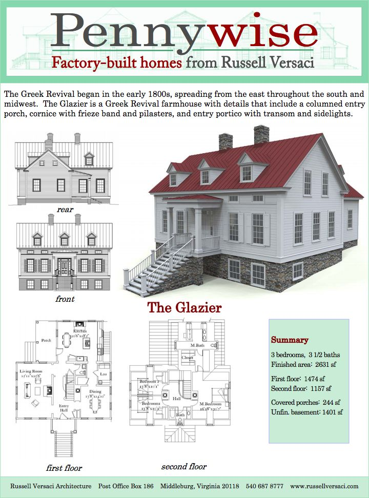 glazier manufactured home by russell versaci 1 house