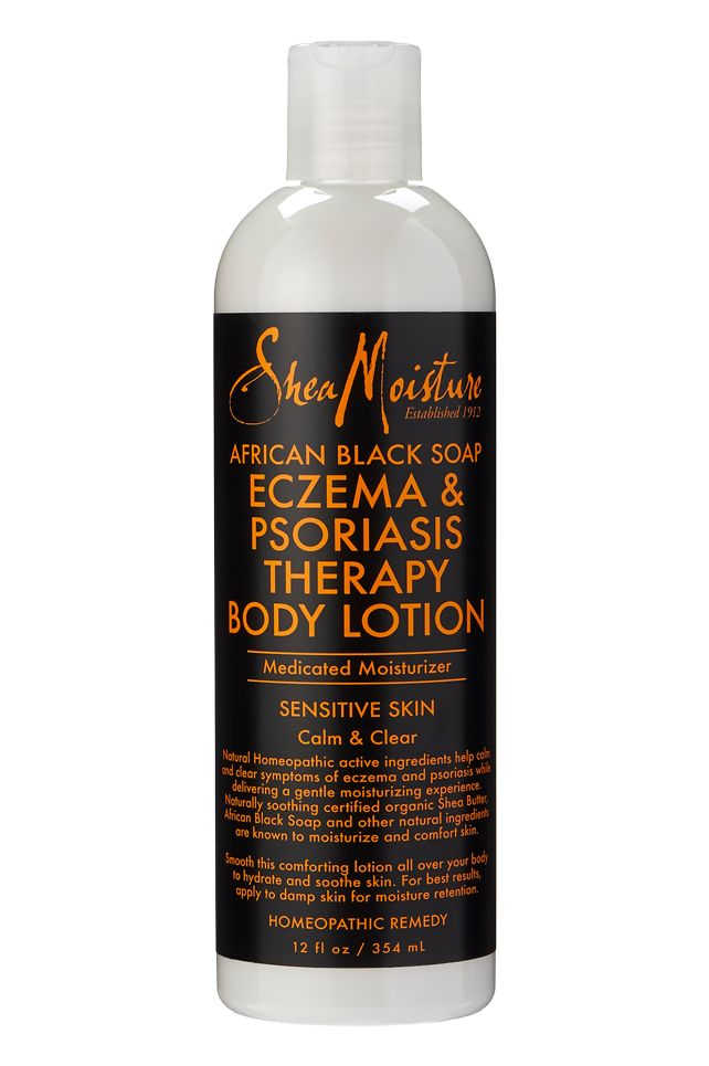 African black soap eczema & psoriasis therapy