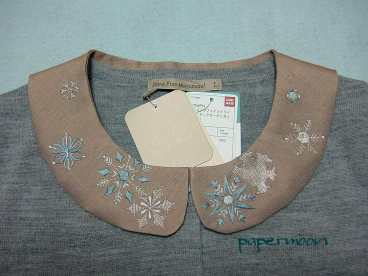 """Japanese Embroidery """"Wear collar"""""""