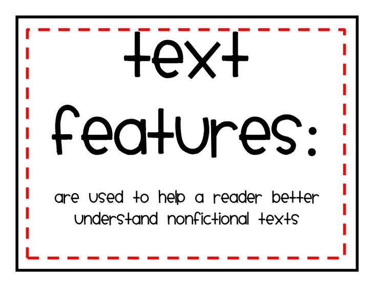 buggy for second grade  text feature freebie