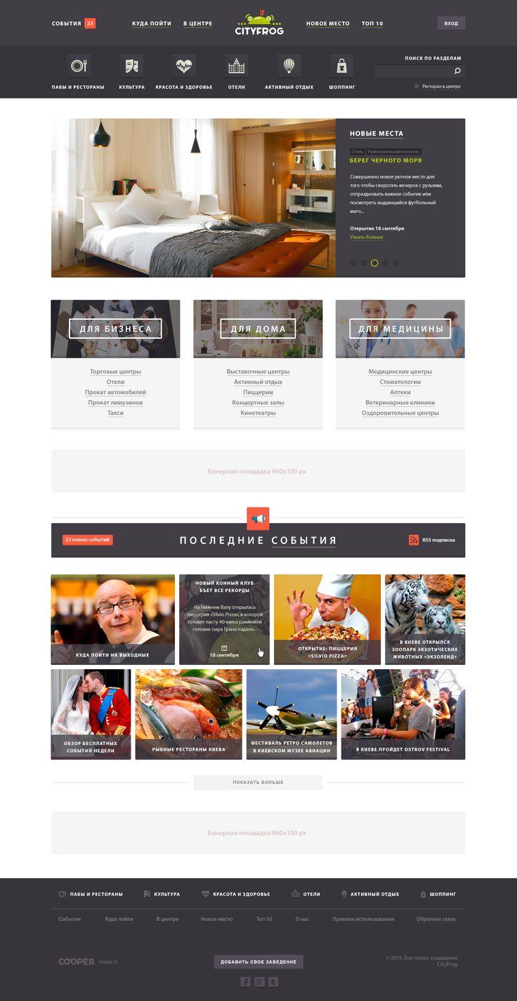 Website Inspiration - November 2013