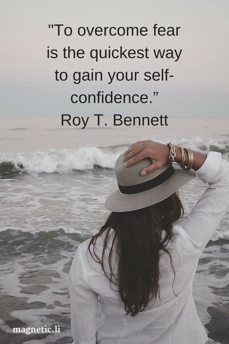 How To Be Confident Even If You Don't Feel It