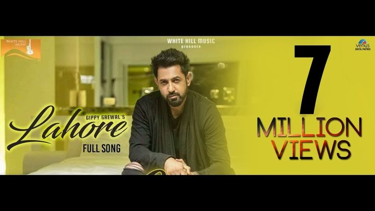 Lahore (Full Song) | Gippy Grewal | Roach Killa | Dr Zeus | Latest Pun…