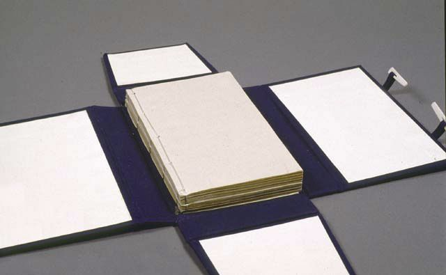 Portfolio and case in one. Front cover that opens to the right could hold resume, leave-behinds, business cards, etc.