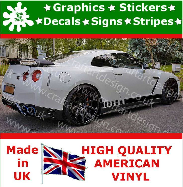 Nissan Large Side Racing Stripe Kit Car Stickers Vinyl Race Car - Vinyl decals for cars uk