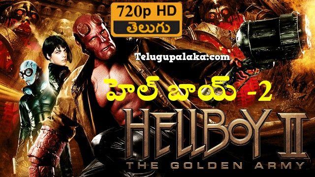 hellboy 2 download in dual audio