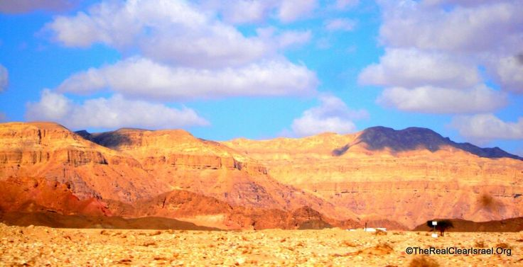Timna Valley, Israel Hike