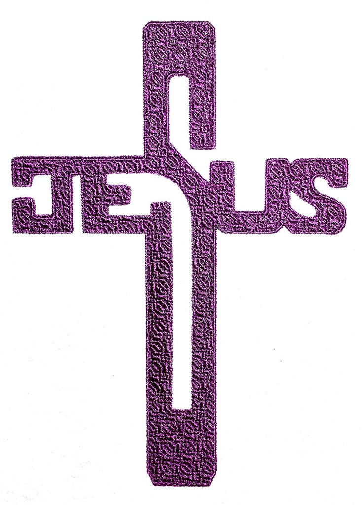 1000 Ideas About Jesus Cross On Pinterest Christ The