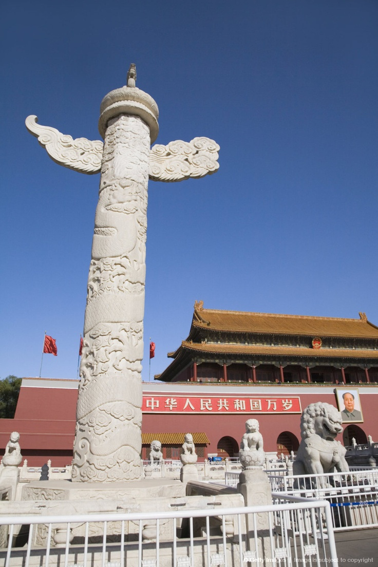Marble pillar, Tiananmen Square, Beijing, China