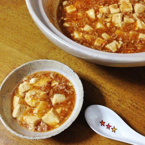 キムチ鍋をリメイク!簡単麻婆豆腐の作り方   nanapi [ナナピ]