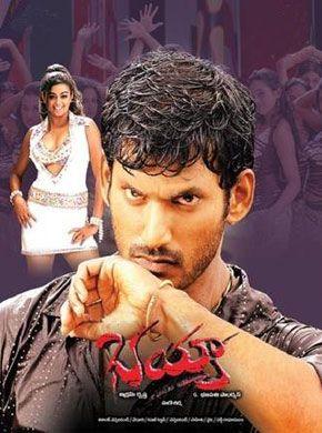 Bhayya Telugu Movie Online - Vishal, Priyamani, Ashish Vidyarthi, Devaraj, Ajai, G.M.Kumar and Ponnambalam. Directed by Boopathy Pandian. Music by Mani Sharma. 2007 [U] (telugu version) ENGLISH SUBTITLE