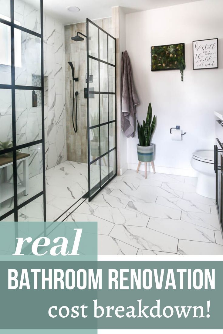 Our Modern Bathroom Renovation Cost Bathroom Renovation Cost