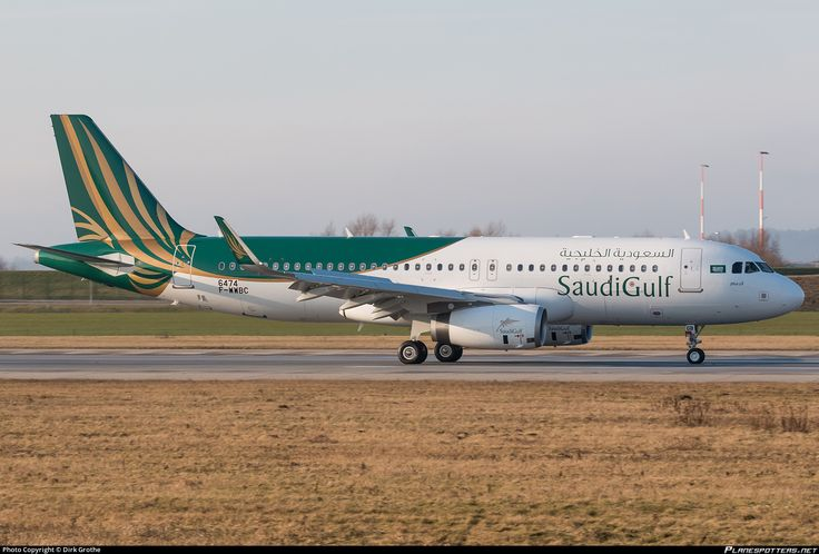 SaudiGulf Airlines (SA) Airbus A320-232(WL) VP-CGX aircraft, named ''Damman= the capital of the Eastern Province of S.A.), skating at his first flight, at Germany Hamburg International Airport. 06/02/2015.