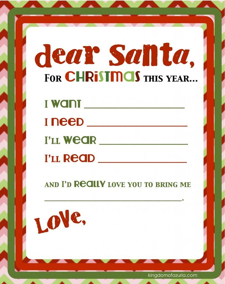 1000 images about Preschool Christmas – Santa List Template Printable