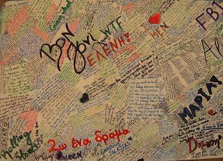Αγαπημένες Δεκαετίες: Τι γράφαμε και ζωγραφίζαμε στα σχολικά θρανία...