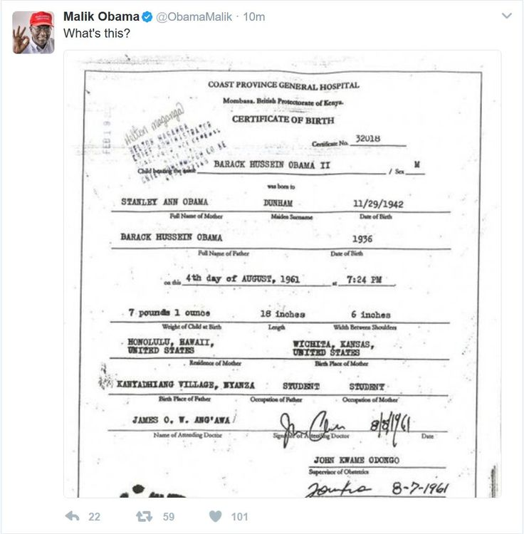 .@ObamaMalik Just Posted His Brother's Birth Certificate