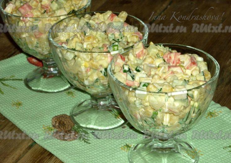Крабовый салат с картошкой и кукурузой - рецепт с фото