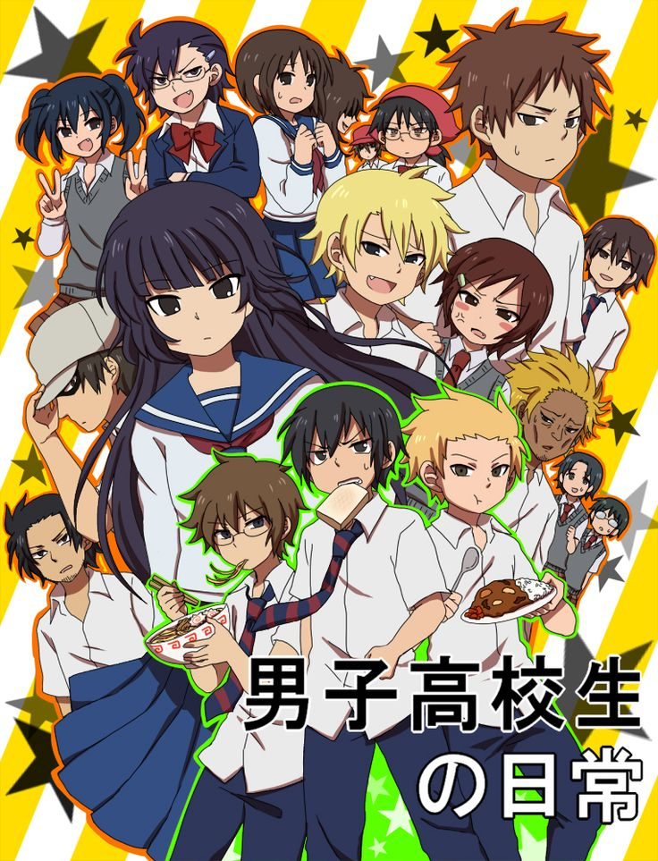 Daily Lives of High School Boys!!! Omg! Funniest anime ever! I wish there was a season 2 (: