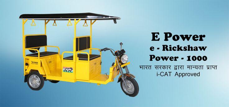 #ERickshawinKanpur #E_Rickshaw #DealerShip http://powerev.in/e-rickshaw-in-kanpur/
