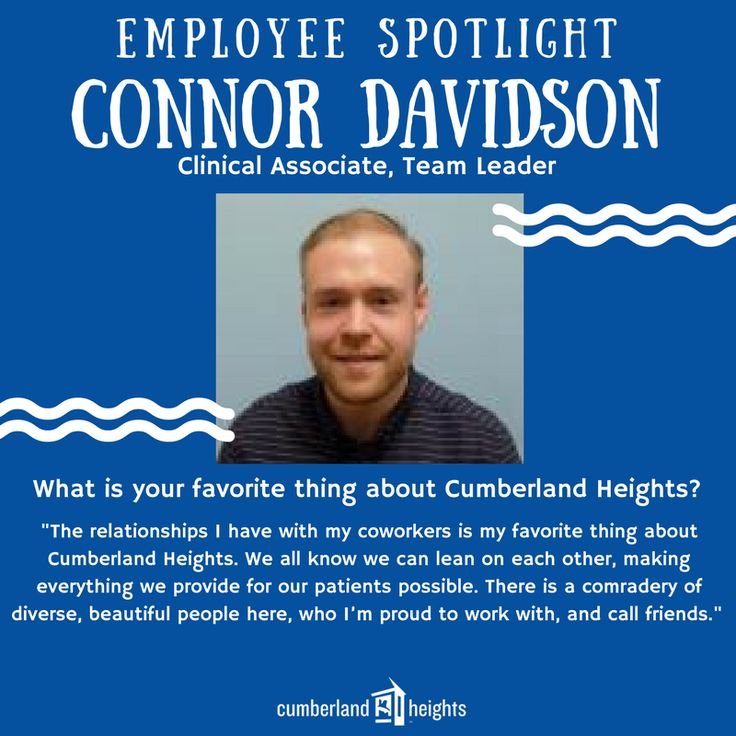 **Employee Spotlight** Connor Davidson