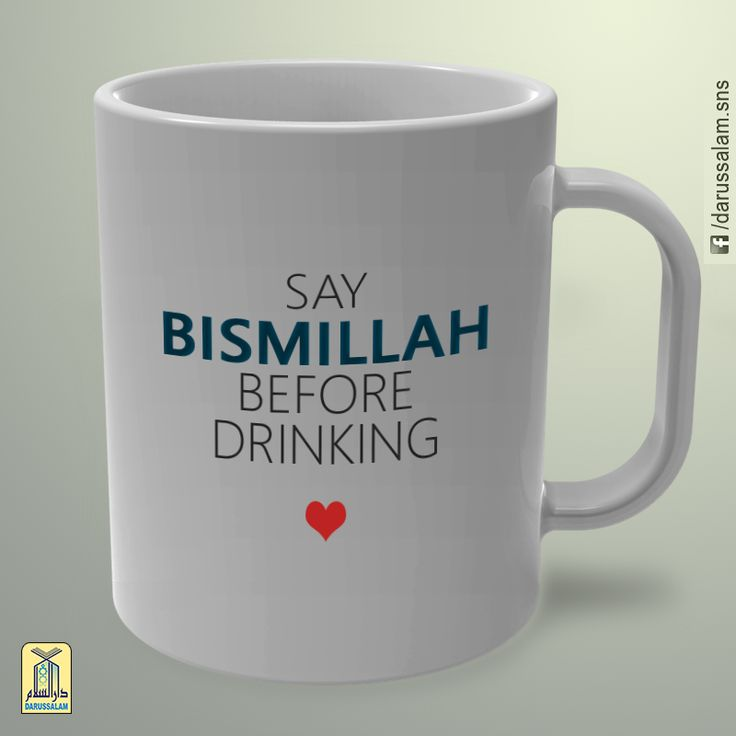 Bismillah before drinking