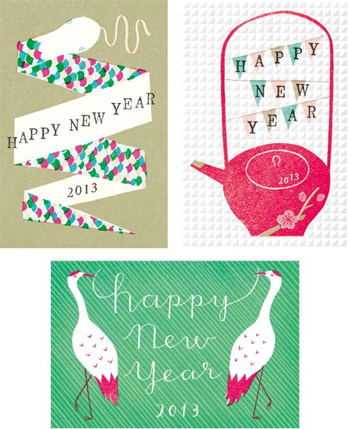 New Year card catalog : Masako Kubo I particularly love the snake design!