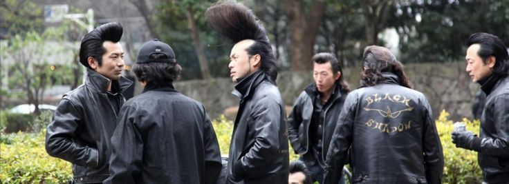 Violent Japanese Biker Gangs Just Not What They Used To Be [Bosozoku]