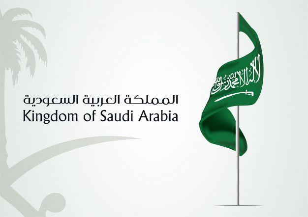 Saudi Arabia Flag In 2020 Saudi Arabia Flag Islamic Art
