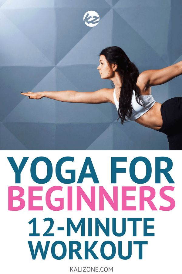 Get started with yoga today with this simple workout. #yoga