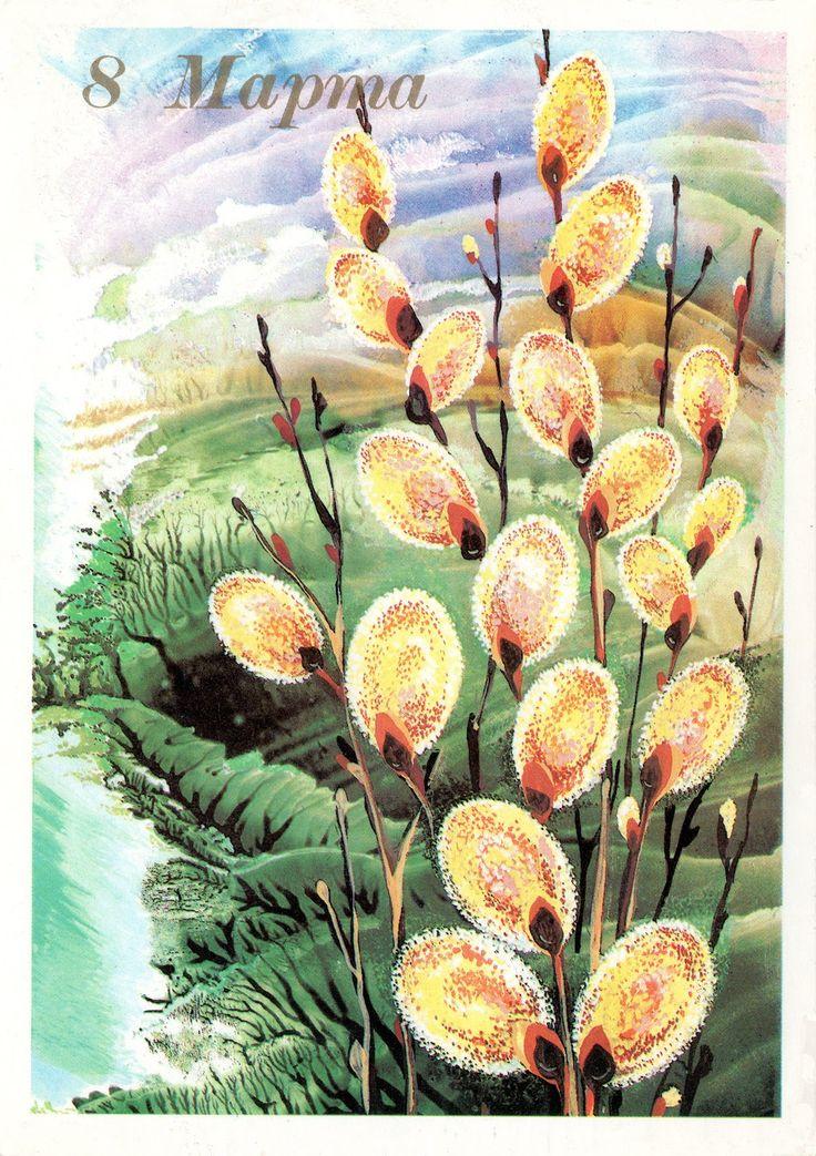 Батик новый, открытка художника с 8 марта