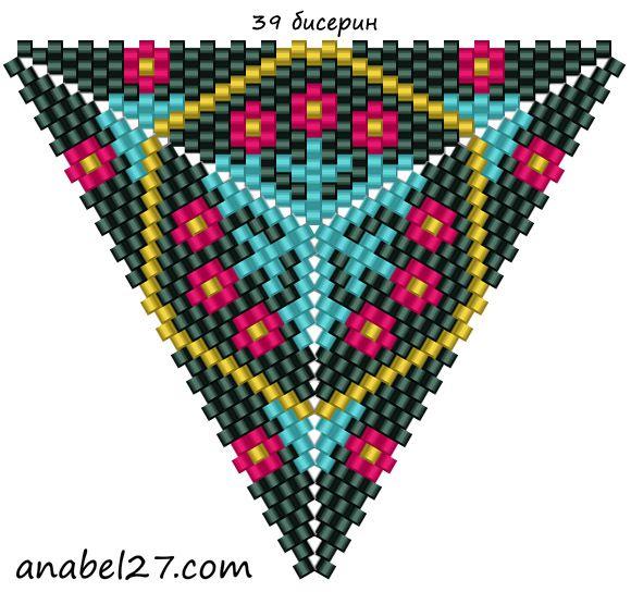 Схемы треугольников - мозаичное плетение 2   - Схемы для бисероплетения / Free bead patterns -