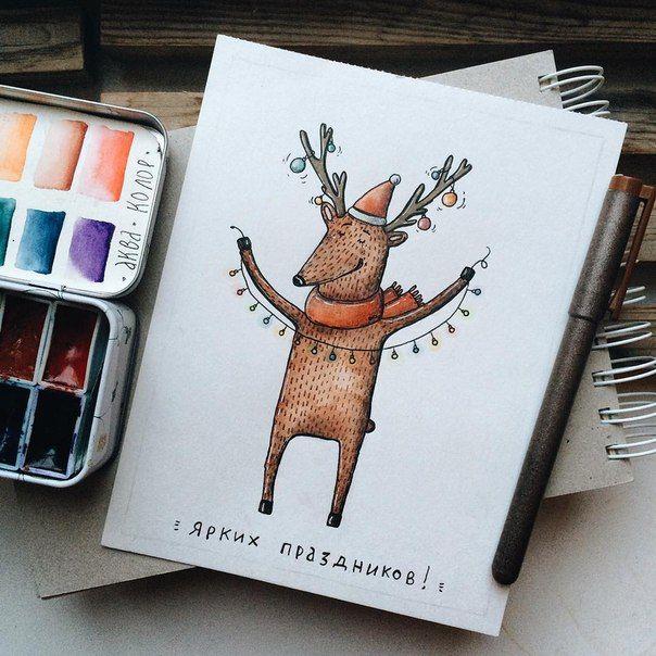 Новый год. Рисунок на Новый год. Идея для новогодней открытки