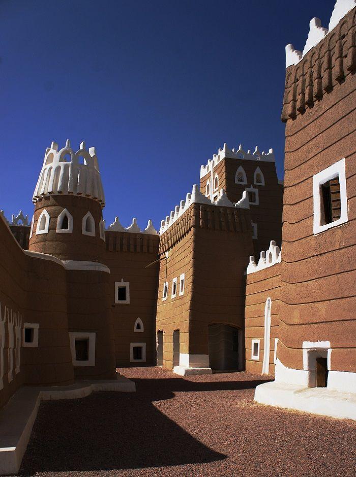 British International School, Riyadh