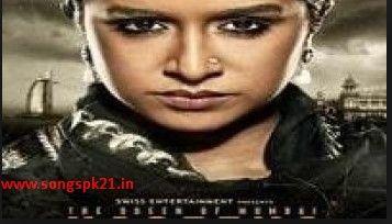 Drive Hindi Movie Mp3 Song Free Download. Drive 2017 Hindi Movie Mp3 Song Free is an Indian Movie song. Drive 2017 Hindi Movie Mp3 Song download free.