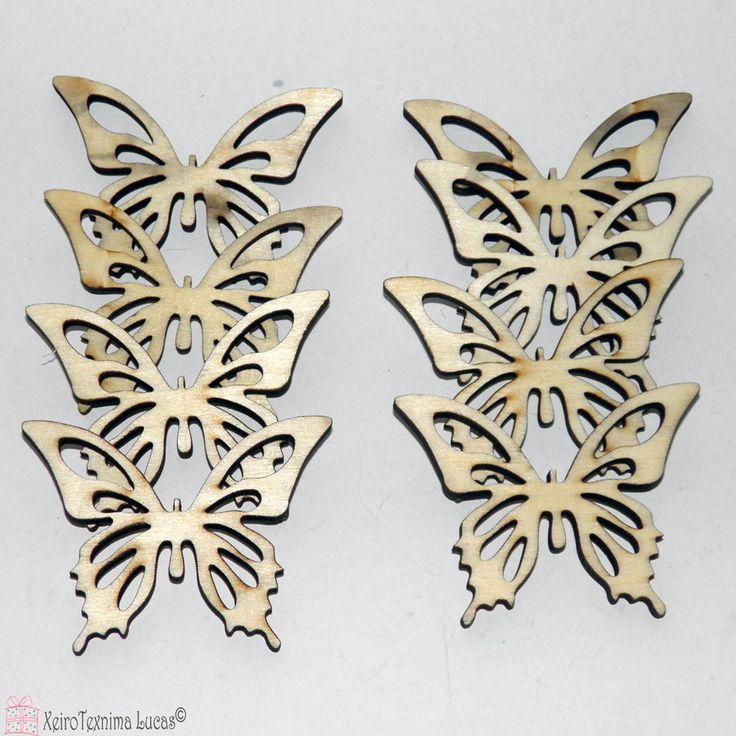 Πεταλούδες ξύλινες σε σετ για ανοιξιάτικη διακόσμηση και χειροτεχνίες. Laser cut Natural wood butterflies for Spring decoration.