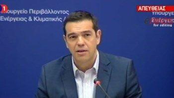 Τσίπρας: Στόχος η Ελλάδα να γίνει διεθνής ενεργειακός κόμβος - ΒΙΝΤΕΟ   Ο στόχος είναι να γίνει η Ελλάδα ένας διεθνής ενεργειακός και διαμετακομιστικός κόμβος ως σταυροδρόμι τριών ηπείρων αλλά και ένας κόμβος ειρήνης και σταθερότητας... from ΡΟΗ ΕΙΔΗΣΕΩΝ enikos.gr http://ift.tt/2qVsldY ΡΟΗ ΕΙΔΗΣΕΩΝ enikos.gr