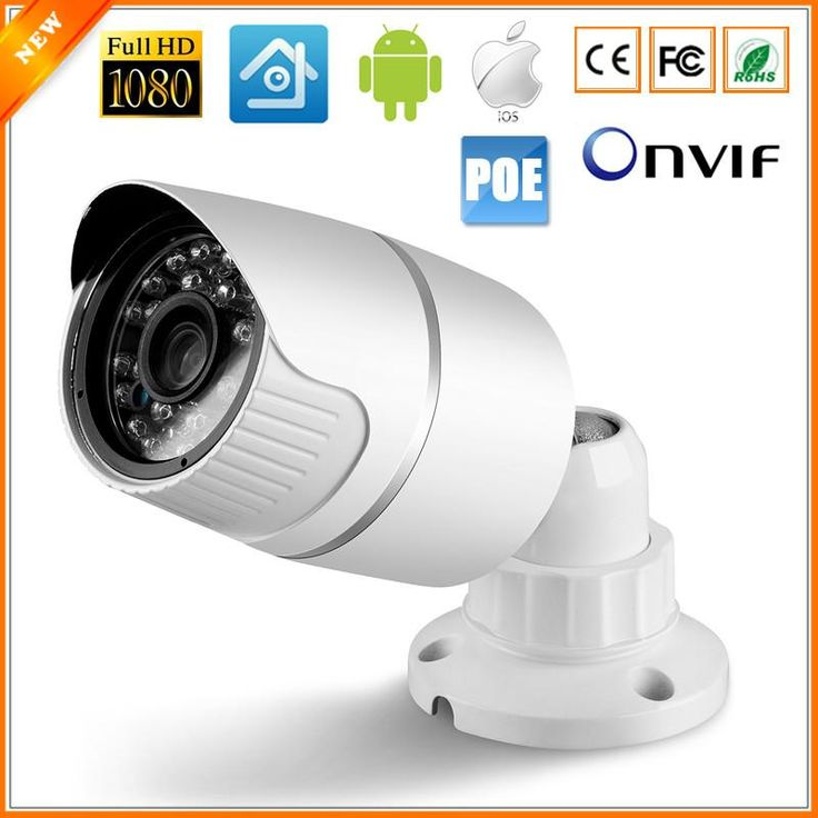 HD PoE Camera 48V IP 720P 960P 1080P Outdoor Bullet Security NVIF 2.0