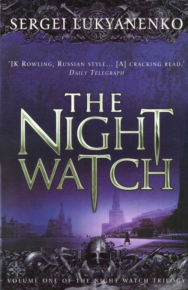 Night Watch By Sergei Lukyanenko  Book 1 Of The Night Watch Series  Read  By