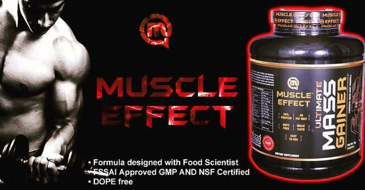 Muscle Effect Mass Gainer #protein #supplement #health #fitness #recovery