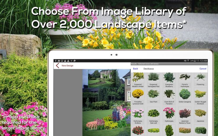 free landscape design app for android