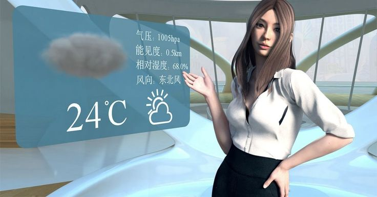 Baidu apologizes for sexy 'girlfriend' VR interface