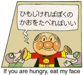 """If you are hungry, eat my face"": the essence of Anpanman, uploaded by SirPurple, via Flickr"