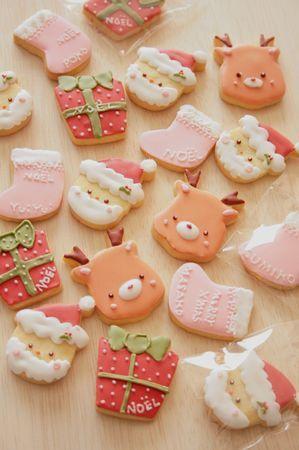 Decorated christmas cookie #santa #reindeer #present